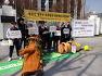서정용기자/환경운동연합이 도시공원 일몰제에 대응하는 헌장