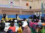제39회 장애인의 날 기념 다채로운 행사