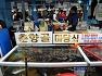 {전남 여수} 오랜 역사와 전통을 지니고 있는 여수수산시장 // 여수수산 전문 재래시장