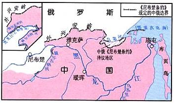 네르친스크조약(尼布楚條約) 원문