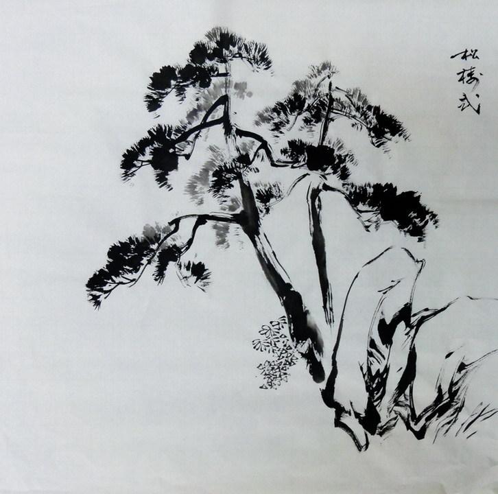 충주 묵향회  산수화에 들어갈 소나무 및 배경 그리기 - Daum 카페