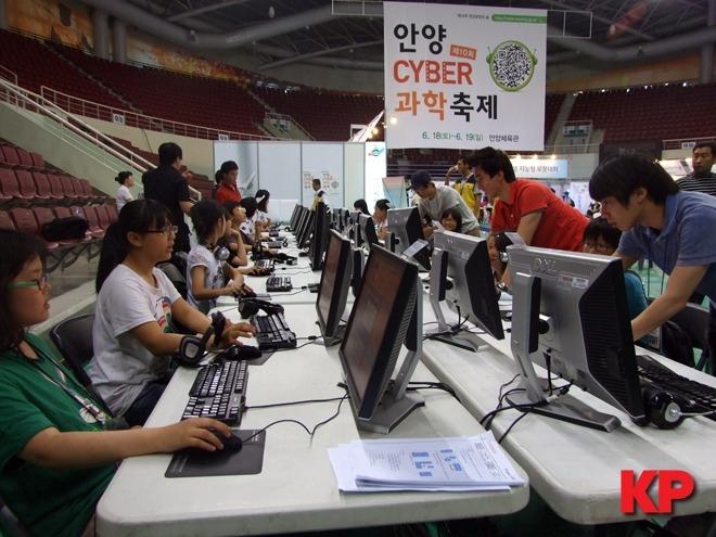 안양사이버과학축제 치열한 온라인게임 예선전