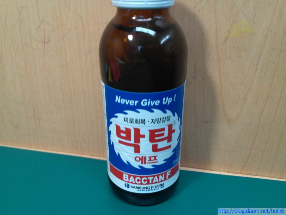 """""""박탄"""" (삼성제약"""