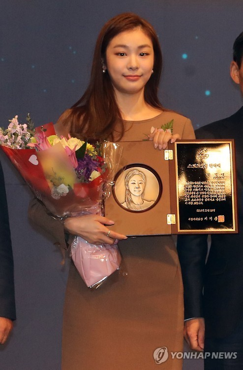 Юна Ким - Страница 3 230B87425835F02A2DBCF5