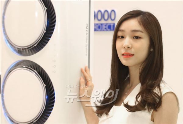 Yuna Kim attends Samsung media day event