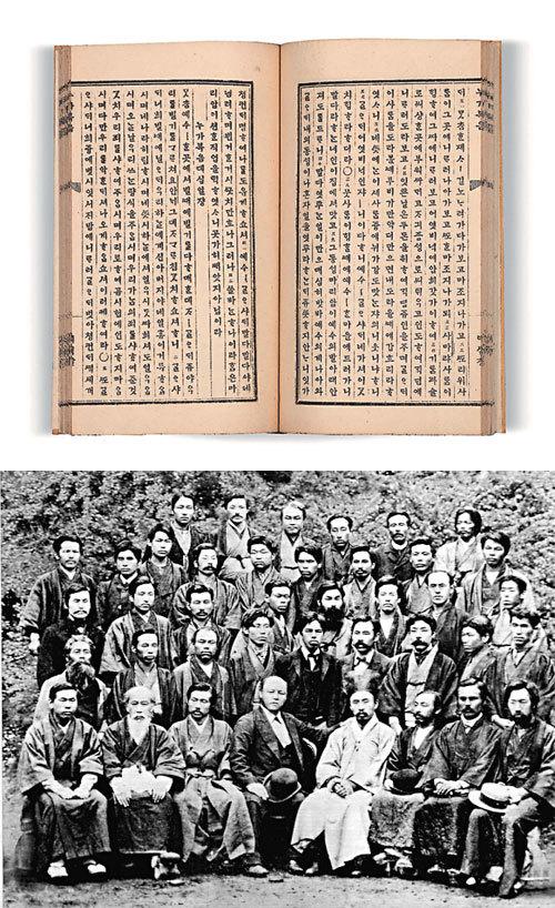 한국 근대교육 선구자, 아펜젤러 [ 11회~20회]