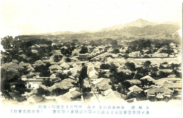 전주 객사 풍패지관(全州 豊沛之館)- 보물제 583호