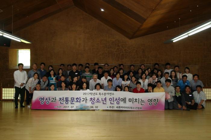 [동국대] 불교교육연합회, 제51차 불교종립학교 교직원 수련회 성료