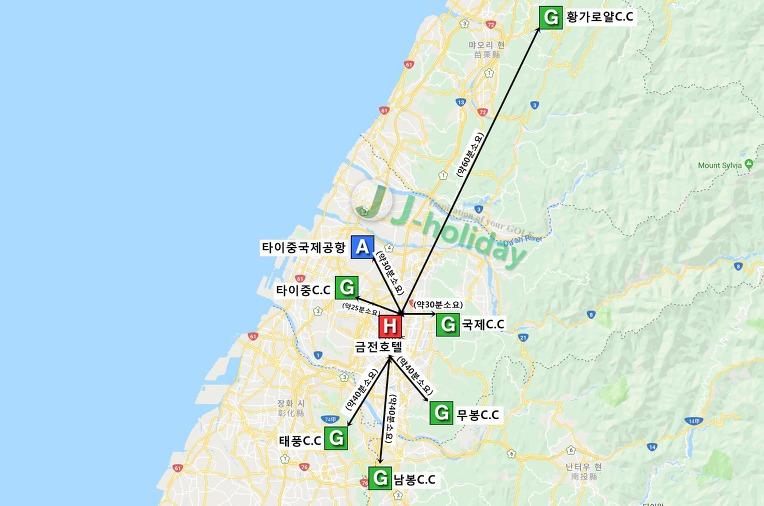[대만골프투어]타이중골프여행 / 금전호텔 / 태풍,무봉,남봉C.C