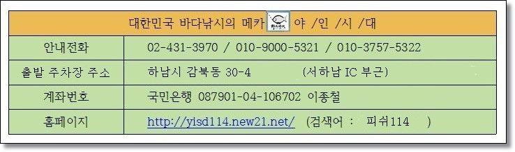 99F290375C57BCA51C8749